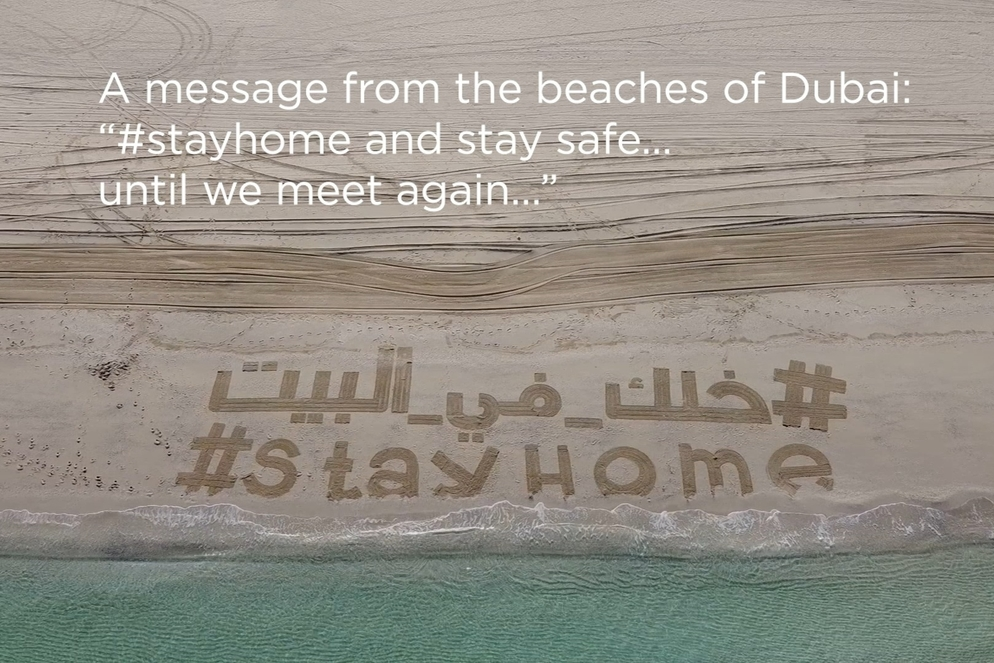 Dubai government releases a new video campaign urging its citizens to #StayHome in view of Coronavirus