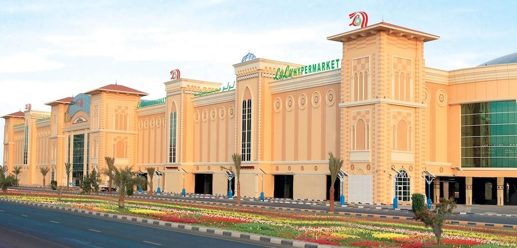 LuLu Group, Luxury hotel, Luxury project, Andhra Pradesh, MICE tourism, Hyderabad International  Convention Centre, Land deal, YSRCP, Jagan Mohan Reddy