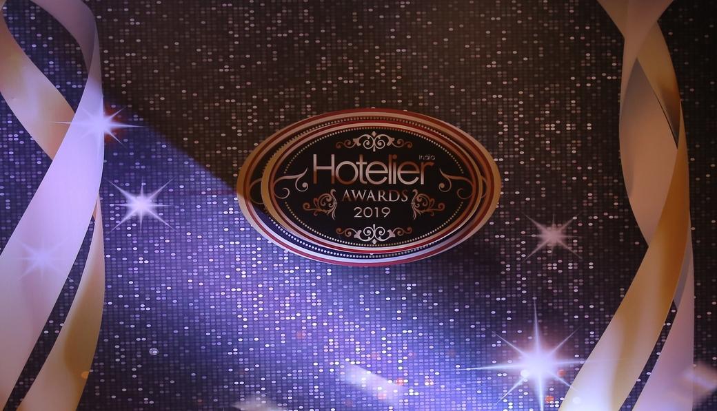 Hotelier India Awards, Oscars of the hospitality industry, 11th Hotelier India Awards, 11th edition, Taj Palace, New Delhi