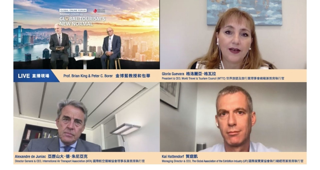 """Hong Kong Tourism Board, Global online forum, Post-pandemic travel, """"Beyond COVID-19: Global Tourism's New Normal"""""""